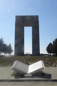 Turkish Memorial