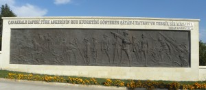 Turkish 57th Div Memorial Park: frieze