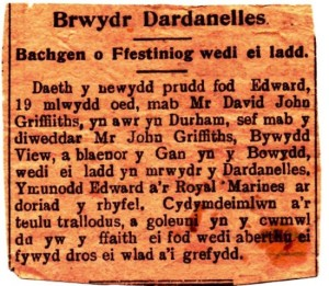 GRIFFITHS E. Welsh Newspaper